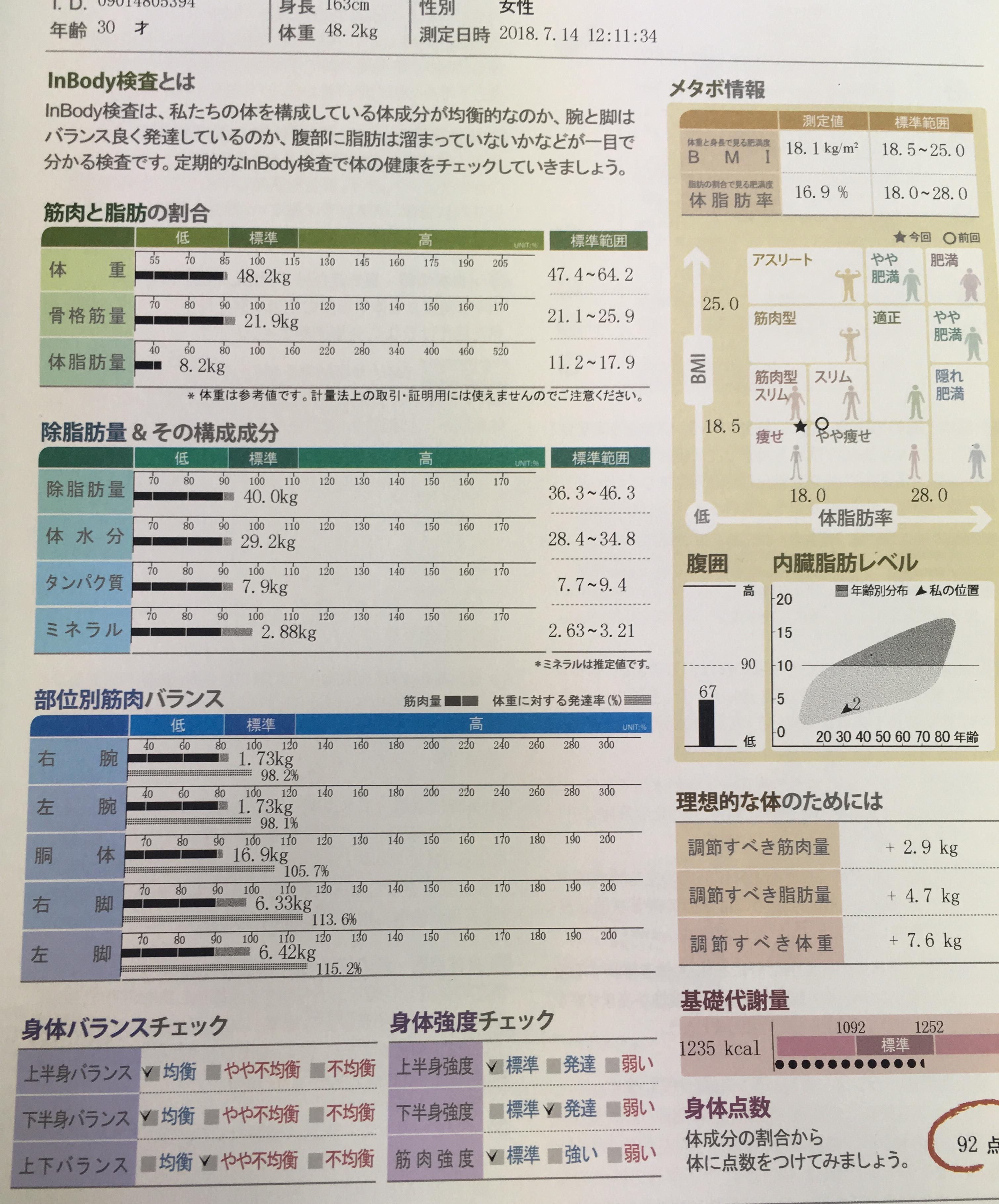 46B11592-C61C-4B39-90D1-C86F62A7232B